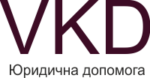 VKD юридична допомога Logo